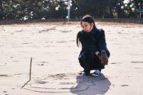 Les amours échouées de Hong Sang-soo