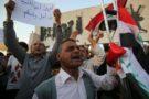 En Irak, la contestation sociale s'amplifie