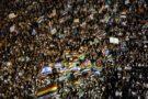 Israël: «Il s'agit d'un combat entre ceux qui ont renoncé et ceux qui espèrent encore»